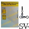 Вертлюг S.V.Fishing Rolling triangle joint swivel with line clip swivel №7*8,  нагр.14кг(6 шт. пач)
